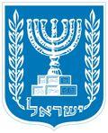 Israel_seal