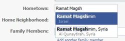 Fb_ramat_magshimim_after