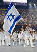Israel_olympic_team