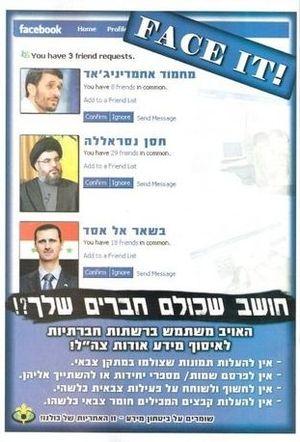 Idf_fb_poster