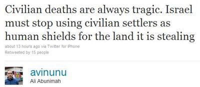 Abunimah