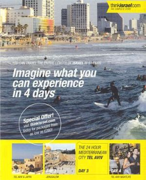 Israel_tourism_ad